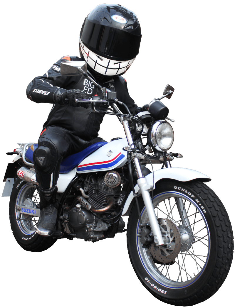 Motorcycle Courier Insurance Cost